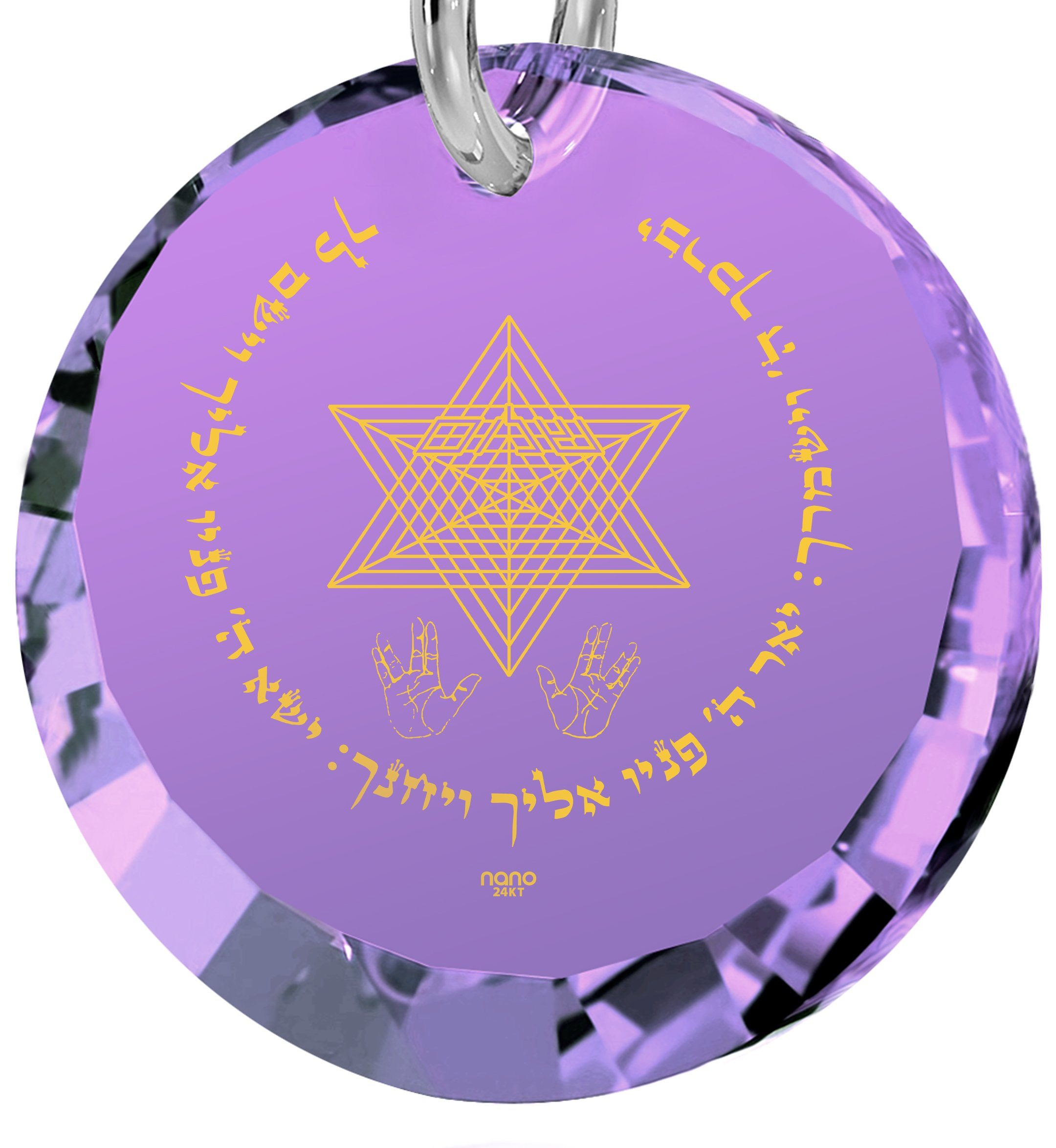 """Priestly Blessing"": Judaica Jewelry, Womens Birthday Presents, Purple Necklace, Nano Jewelry"