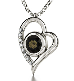 """Psalm 23 inFrench: Best ChristmasPresent for Girlfriend, GoodAnniversaryGifts for Her, SilverNecklacewithPendant"""