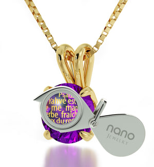 """Psalm 23 inFrenchin 24k: Birthday Present Ideas for Her, Bible Verse Necklace, 14k Gold Plated Jewellery"""