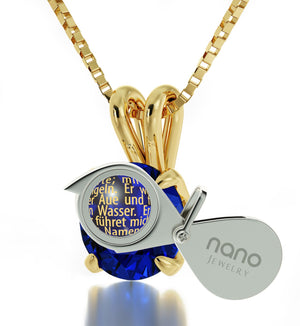 """Der Herr Ist Mein Hirte Engraved in 24k: Christmas Presents for Your Girlfriend, Catholic Store Online by Nano Jewelry"""