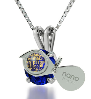 """Psalm 23 Engraved in 24k: Gift for Wife Anniversary, Good Presents for Girlfriend, 14k White Gold Necklace, Nano Jewelry"""