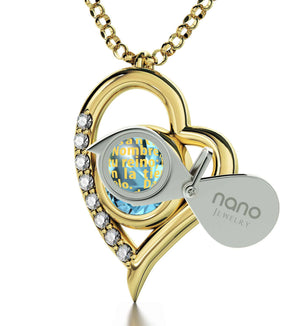 """Cute 14k Gold Padre Nuestro Jewelry, What to Buy Wife for Christmas, Christian Gifts for Women, by Nano"""