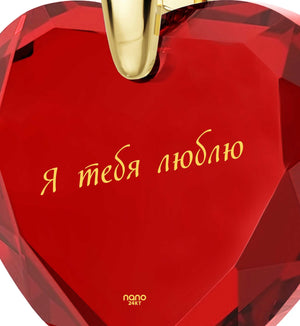 Pure Romance Products, 14k Gold Necklace, Love in Russian, Valentine Gift for Wife, Nano Jewelry