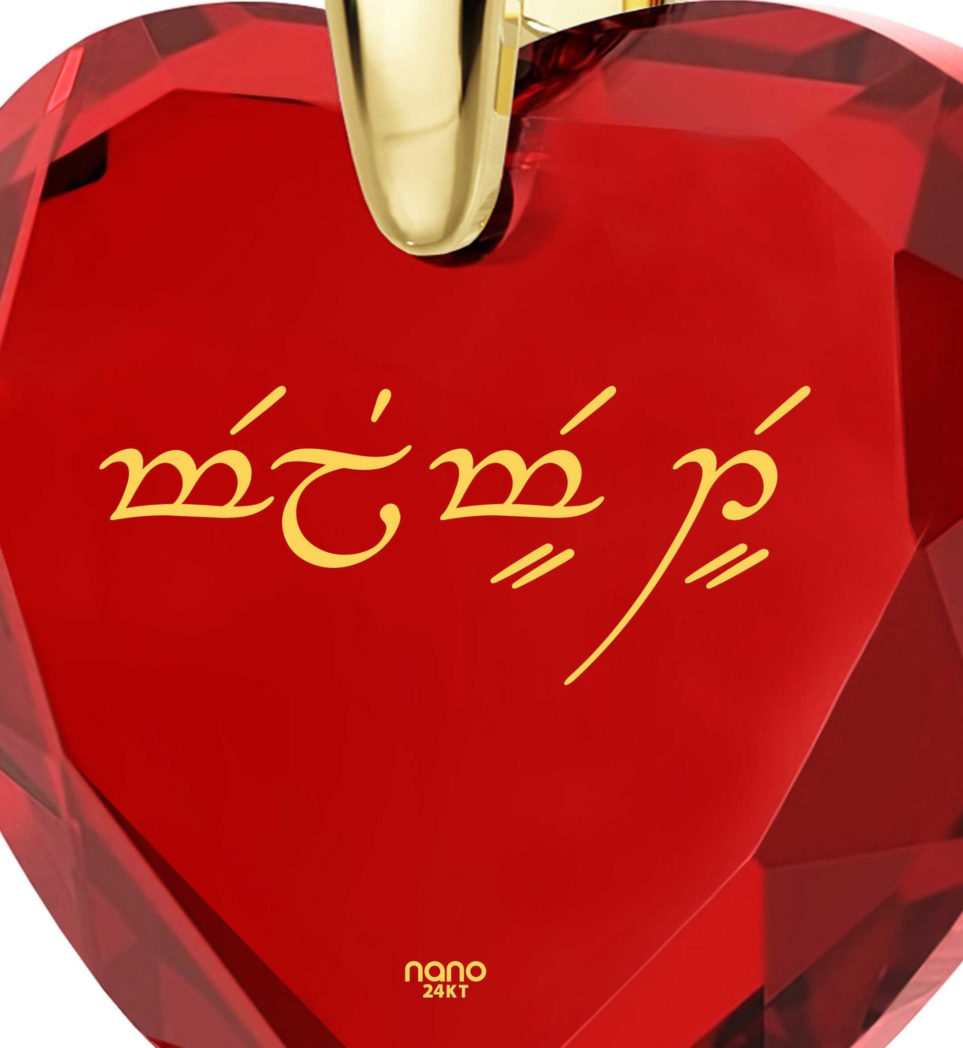 Pure Romance Products, Love in Elvish, CZ Jewelry, Valentines Surprises for Her, Nano