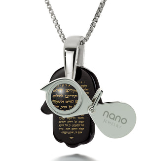 """Road Prayer"": Jewish Hamsa Necklace, Judaica Jewelry, 14k White Gold Necklace, Nano Jewelry"