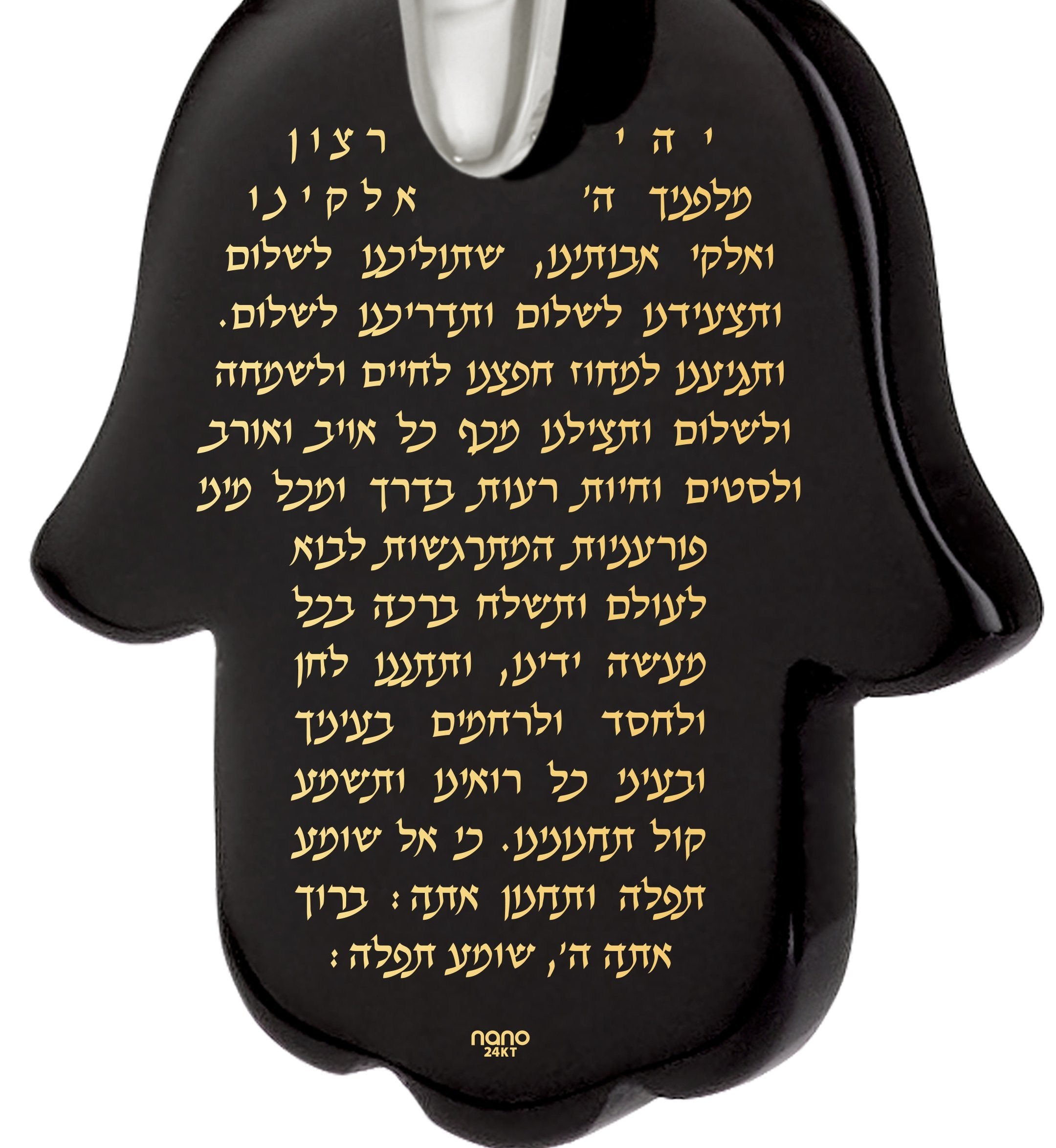 """Road Prayer"": Jewish Hamsa Necklace, Presents for Travellers, Onyx Jewelry, Nano Jewelry"