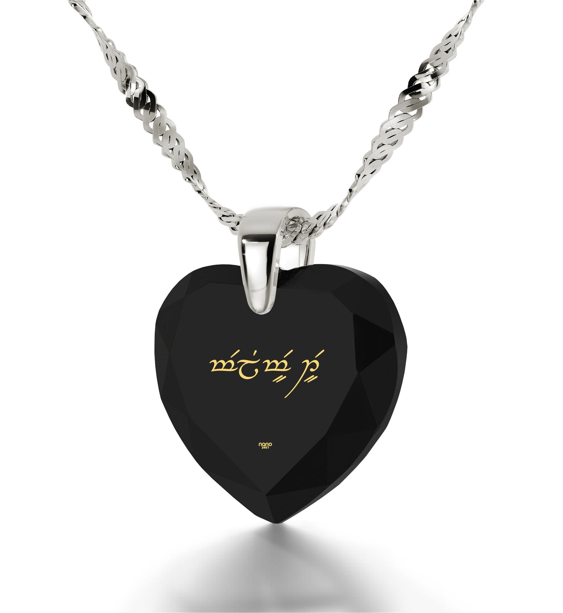 "Romantic Gifts for Her,""I Love You"" in Elvish, Valentines Day Idea, Black Jewelry"
