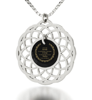 Serenity Jewelry: Valentines Day Ideas for Her, Womens Presents, Real Sterling Silver Necklace, Nano Jewelry