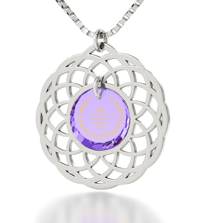 Serenity Prayer Necklace: Top Gifts for Wife, Presents for Sisters, Fine Sterling Silver Jewelry, Nano Jewelry