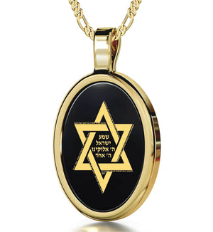 """Shema Yisrael"" Engraved in 24k, Gold Star of David Necklace, Jewish Jewelry with Black Onyx Pendant"