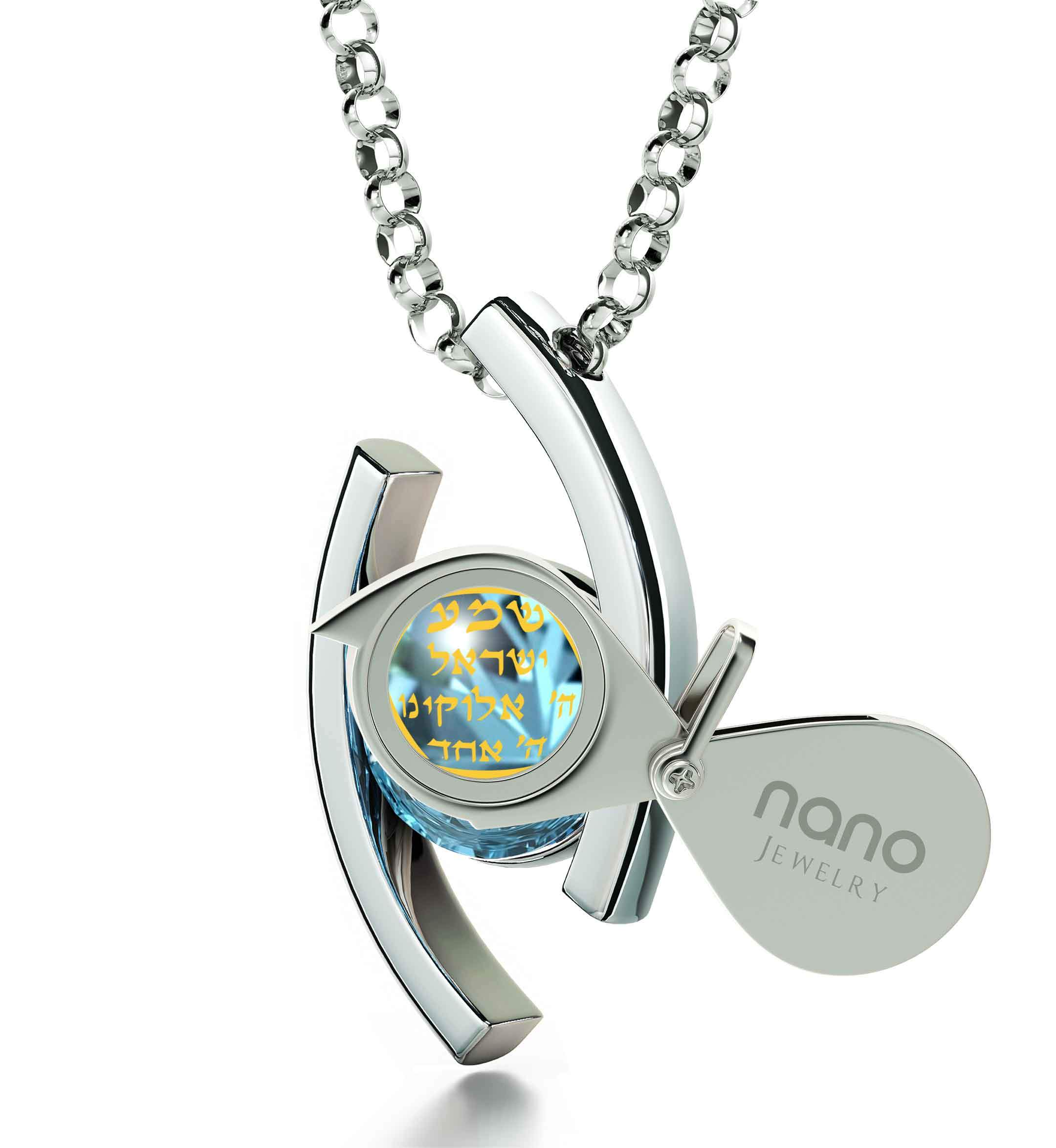 """Shema Yisrael"" Engraved in 24k, Jewish Necklace with Blue Diamond Stone, Israeli Jewelry Designer, Nano Jewelry"