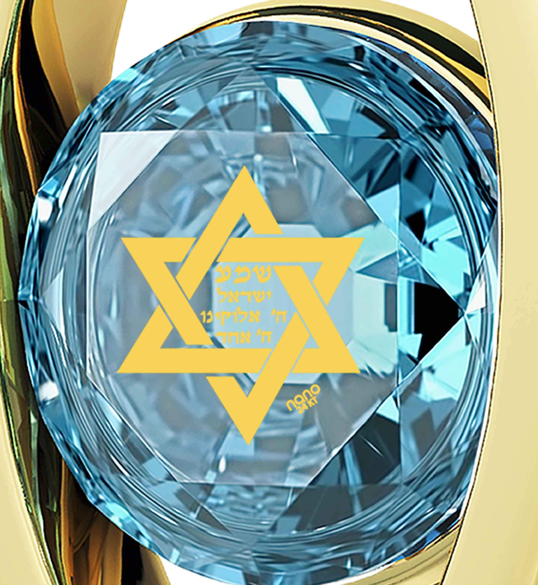 """Shema Yisrael"" Engraved in 24k, Israel Necklace with Aquamarine Stone Pendant, Jewish Gifts, True Faith Jewelry"