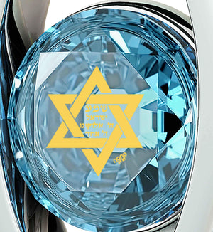 """Shema Yisrael"" Engraved in 24k, Jewish Necklace with Aquamarine Stone Pendant, Star of David Charm, Nano Jewelry"