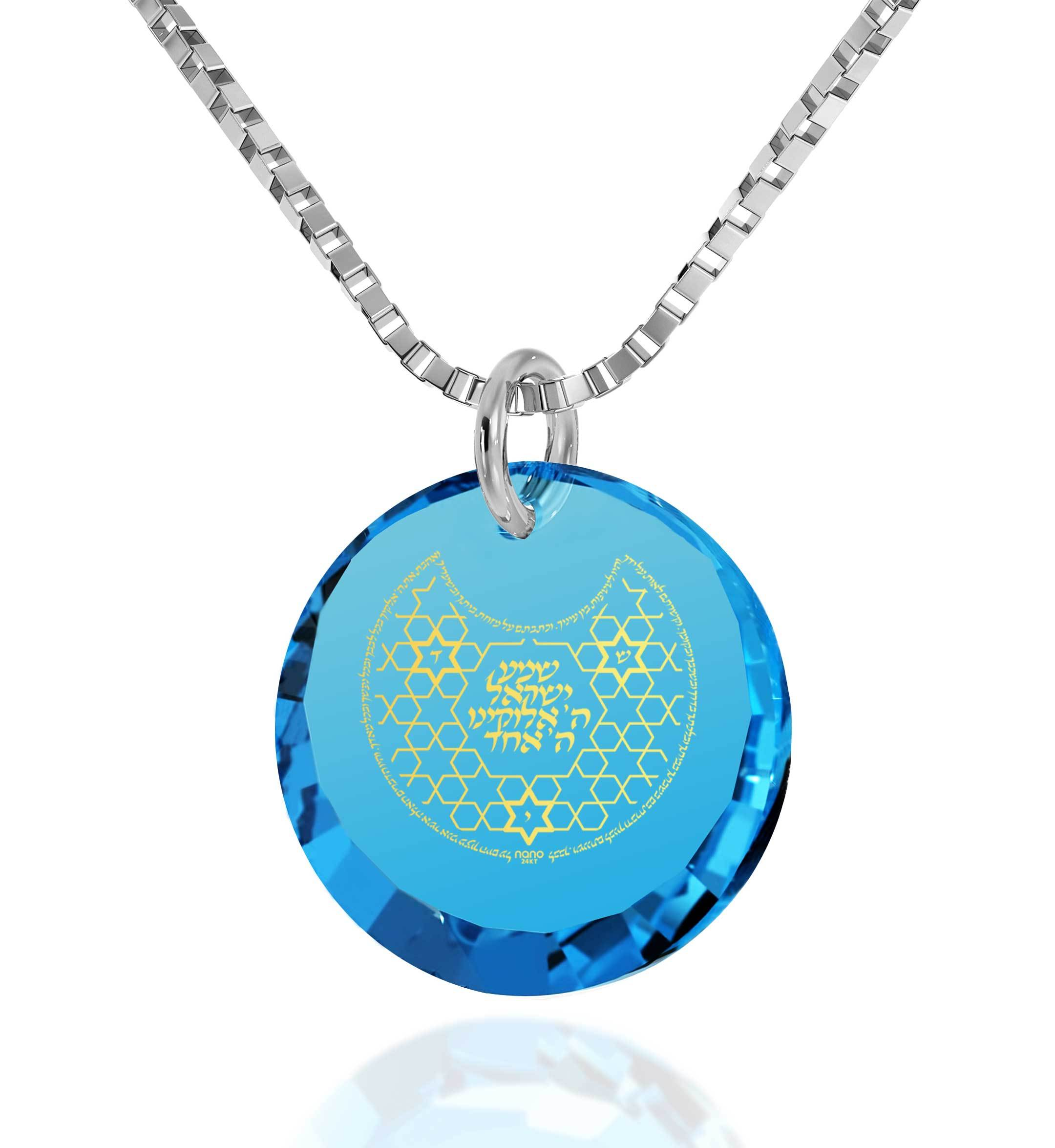 """Shema Yisrael"" Engraved in 24k, Israel Necklace with Blue Topaz Stone, Jewish Gifts,  Nano Jewelry"