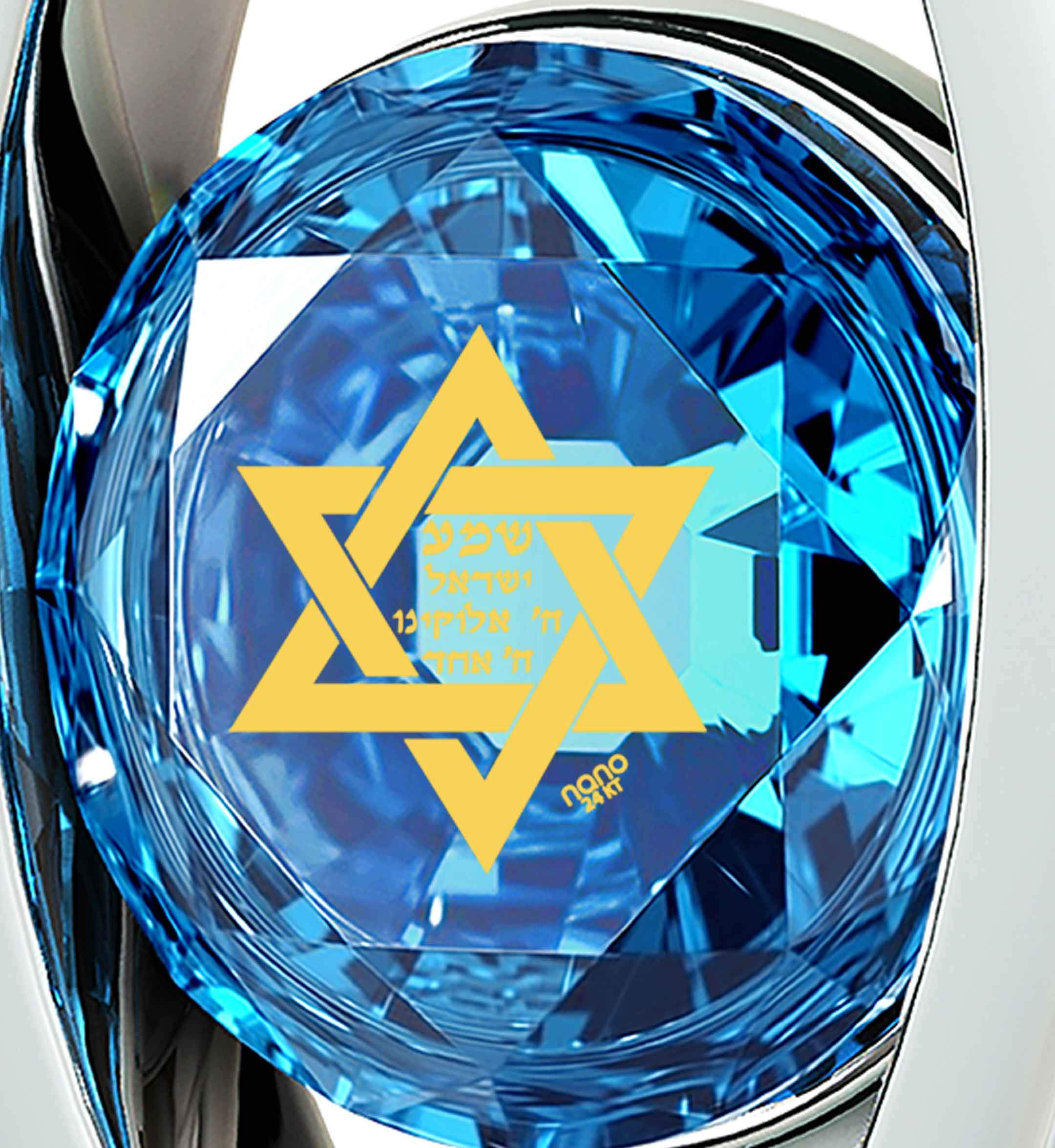 """Shema Yisrael"" Engraved in 24k, Jewish Necklace with Blue Topaz Pendant, Judaica Gifts, Nano Jewelry"