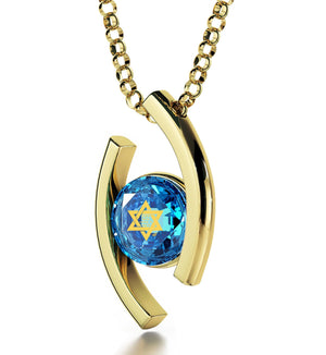 """Shema Yisrael"" Engraved in 24k, Israel Necklace with Blue Topaz Stone, Jewish Gifts, Religious Pendants"