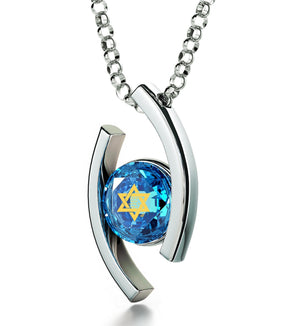 """Shema Yisrael"" Engraved in 24k, Jewish Necklace with Blue Diamond Stone, Israeli Jewelry Designer"