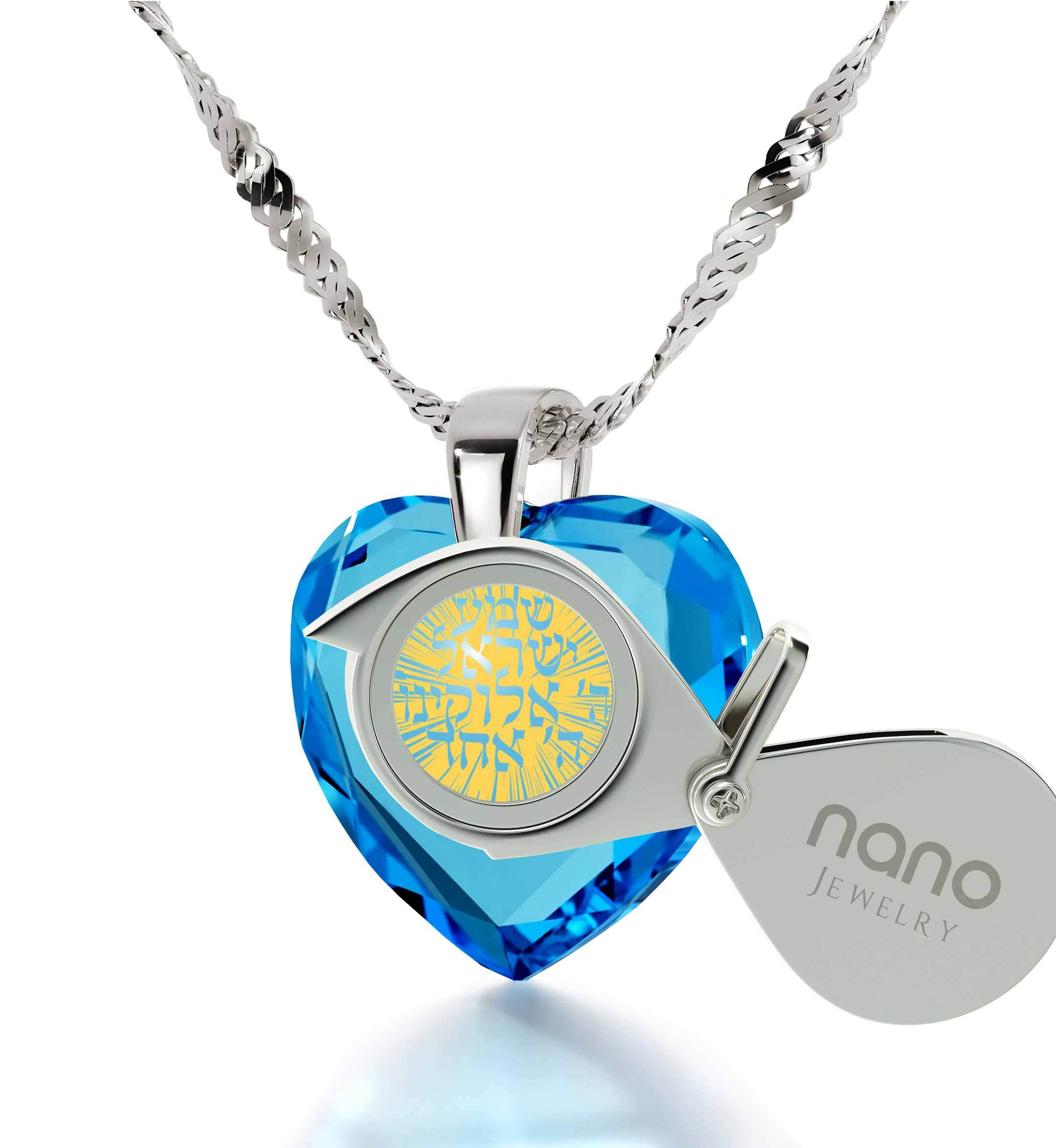 """Shema Yisrael"" Engraved in 24k, Israel Necklace with Blue Topaz Stone, Jewish Gifts"