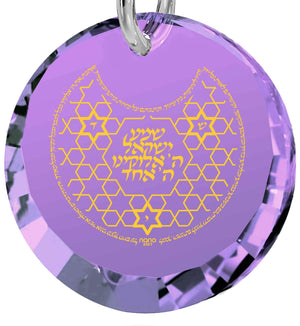 """Shema Yisrael"" Engraved in 24k, Israeli Jewelry with Amethyst Stone Pendant, Judaica Gifts"