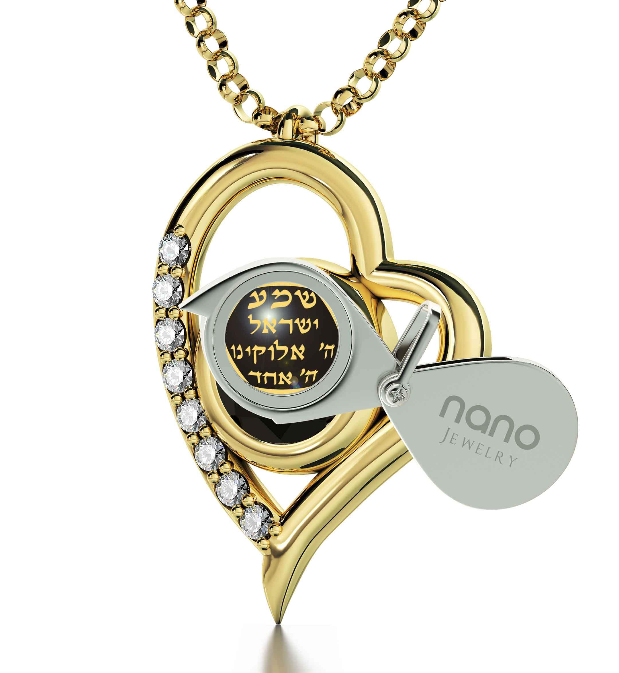 """Shema Yisrael"" Engraved in 24k, Israeli Jewelry with Black Onyx Stone, Jewish Gifts, Nano Jewelry"