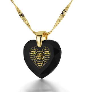 """Shema Yisrael"" Engraved in 24k, Israeli Jewelry with Black Onyx Stone, Judaica Gifts, Nano Jewelry"