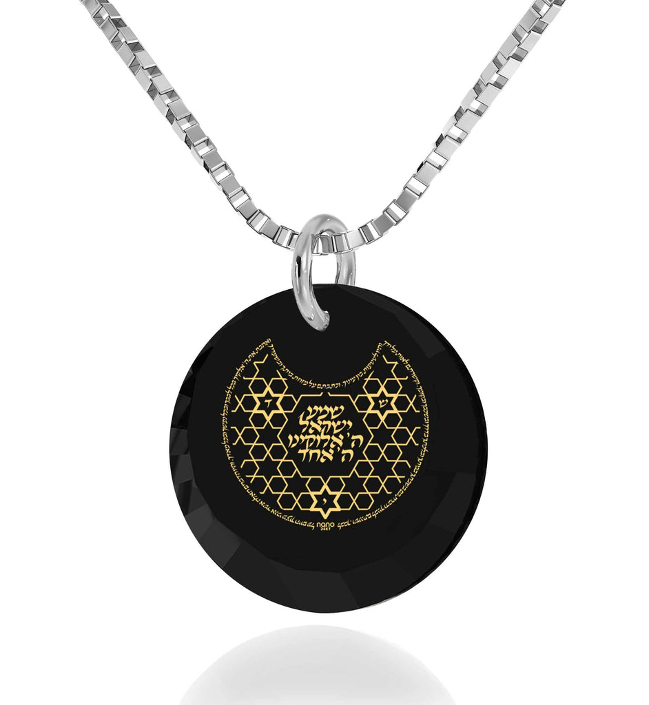 """Shema Yisrael"" Engraved in 24k, Israeli Jewelry with Black Onyx Stone, Judaica Gifts"