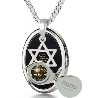 """Shema Yisrael"" Engraved In 24k, Israeli Jewelry with Black Stone Pendant, Jewelry From Israel, Nano Jewelry"