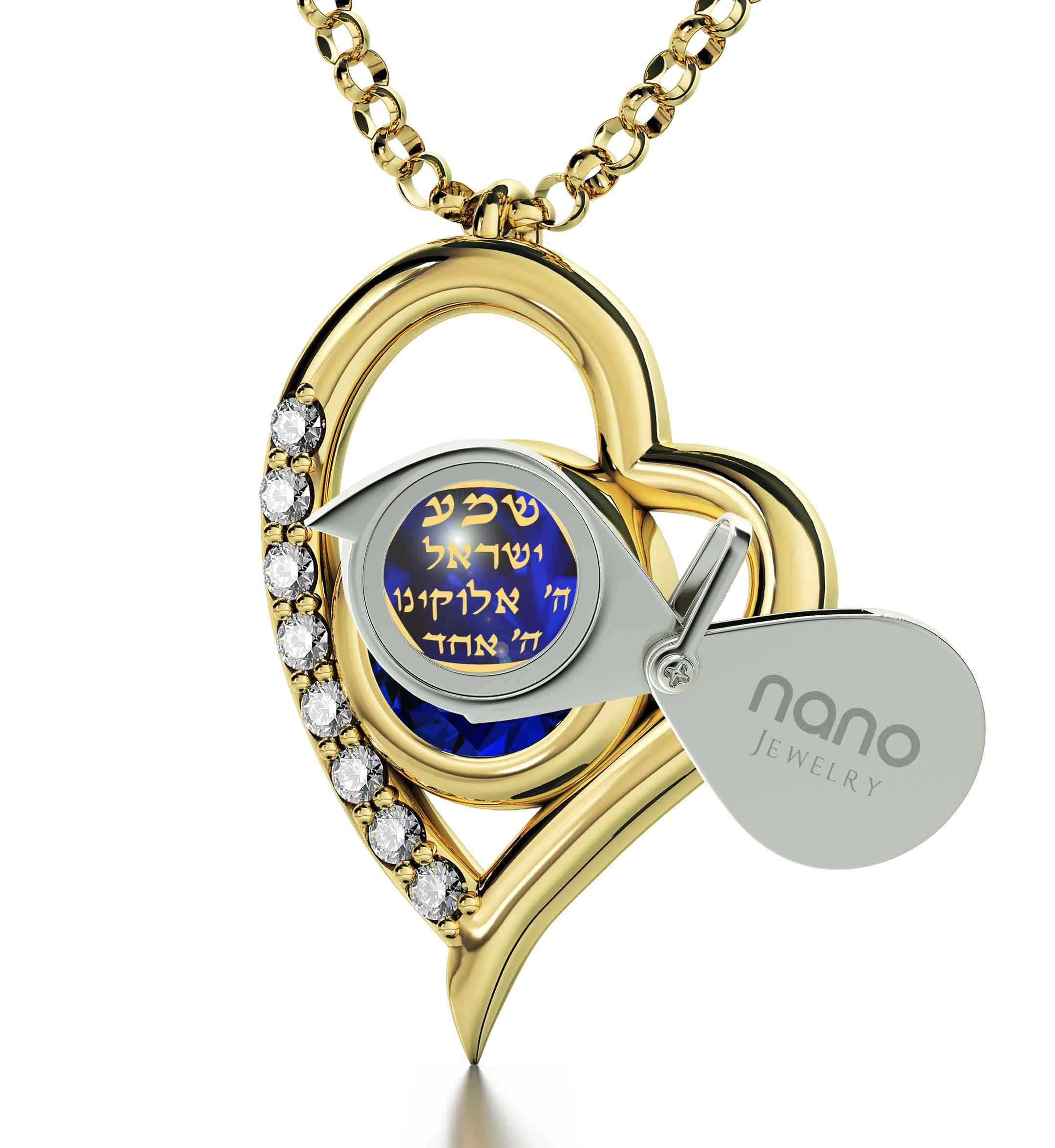 """Shema Yisrael"" Engraved in 24k, Israeli Jewelry with Blue Stone Pendant, Jewish Gift,s Nano Jewelry"
