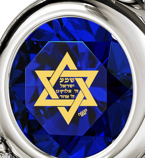 """Shema Yisrael"" Engraved in 24k, Shema Necklace with Blue Diamond Pendant, Jewish Star Necklace"