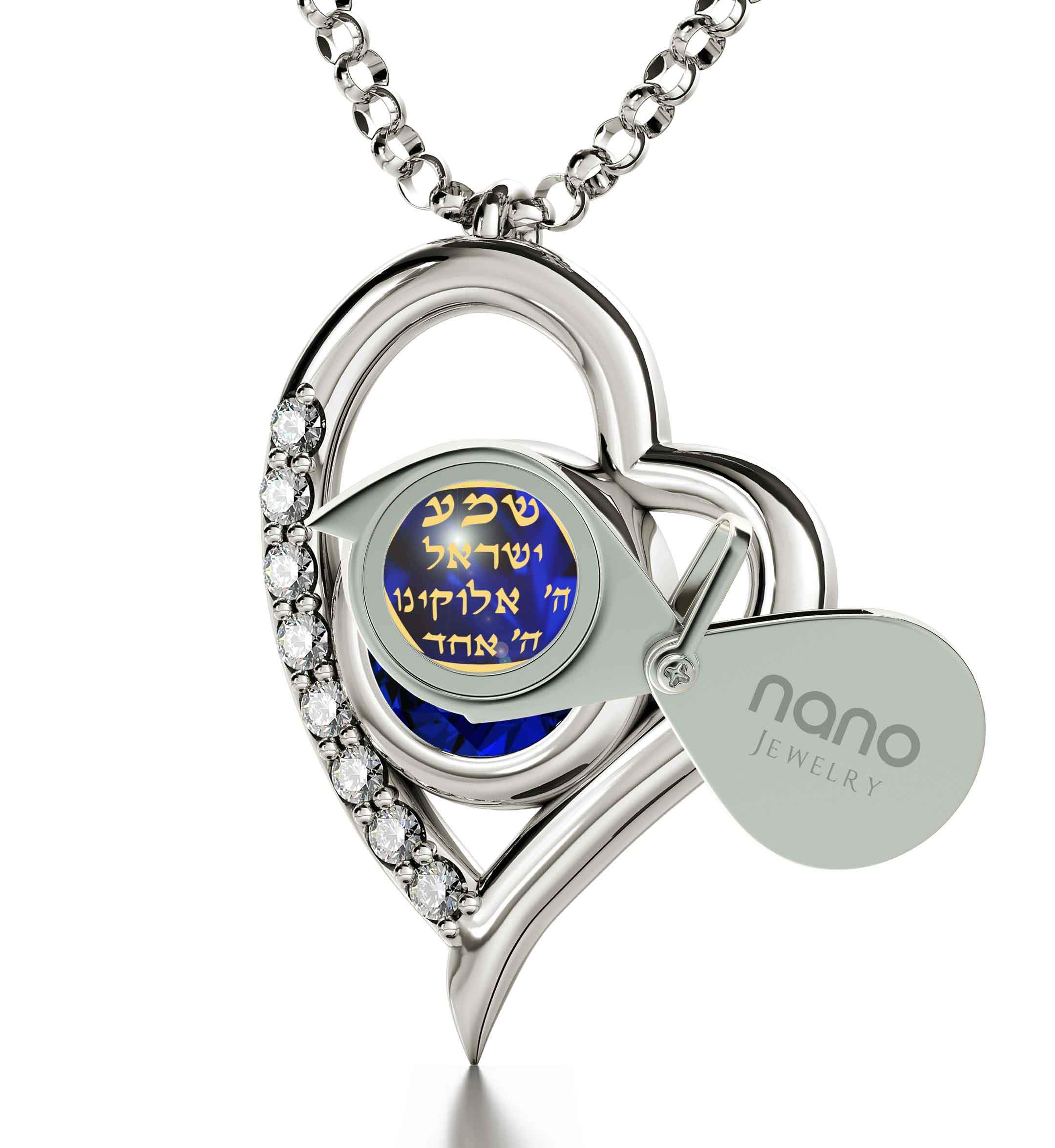 """Shema Yisrael"" Engraved in 24k, Israeli Jewelry with Blue Stone Pendant, Jewish Gifts, Nano Jewelry"