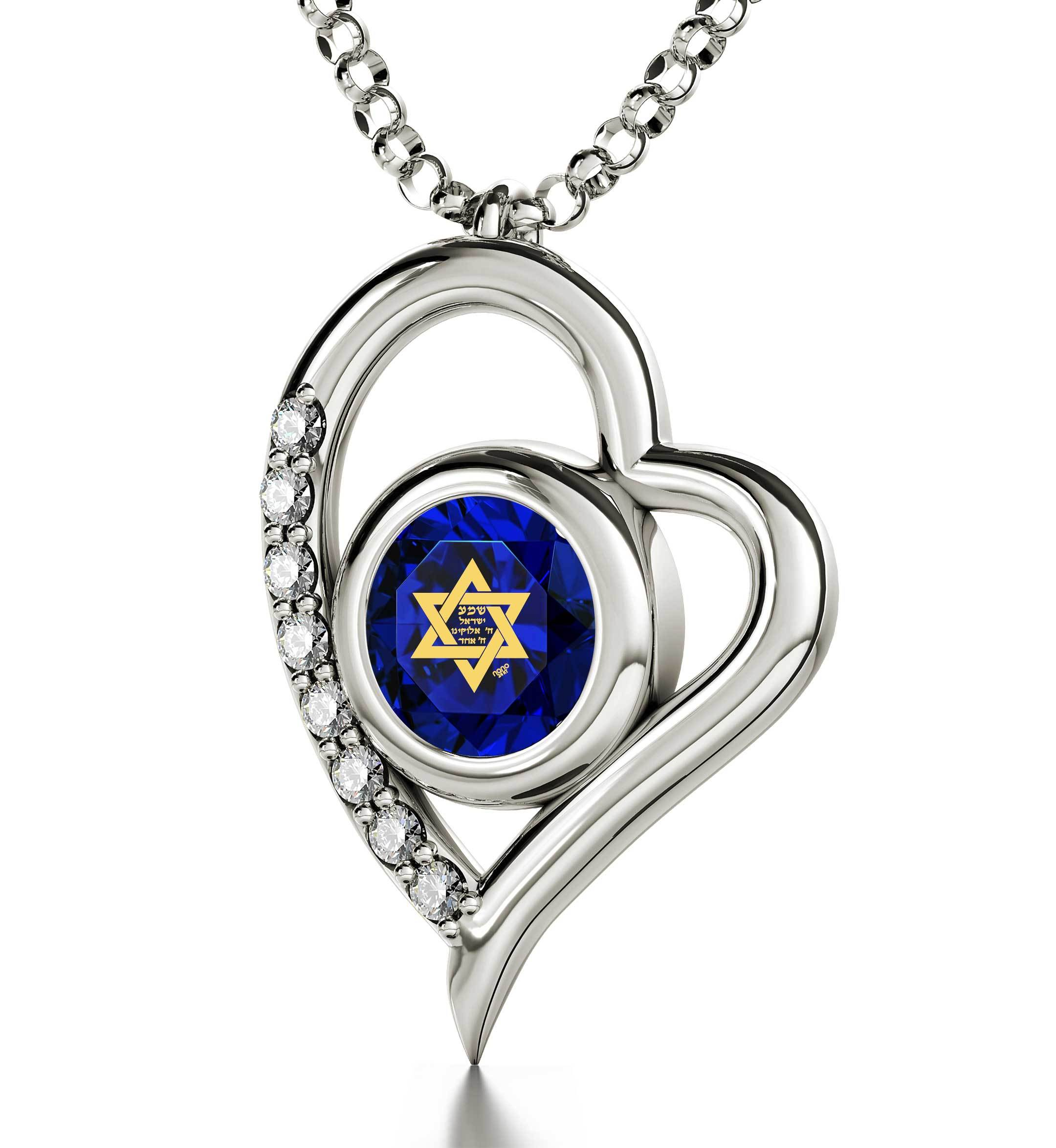 """Shema Yisrael"" Engraved in 24k, Shema Necklace with Blue Diamond Pendant, Jewish Store, Heart Shaped Necklace"