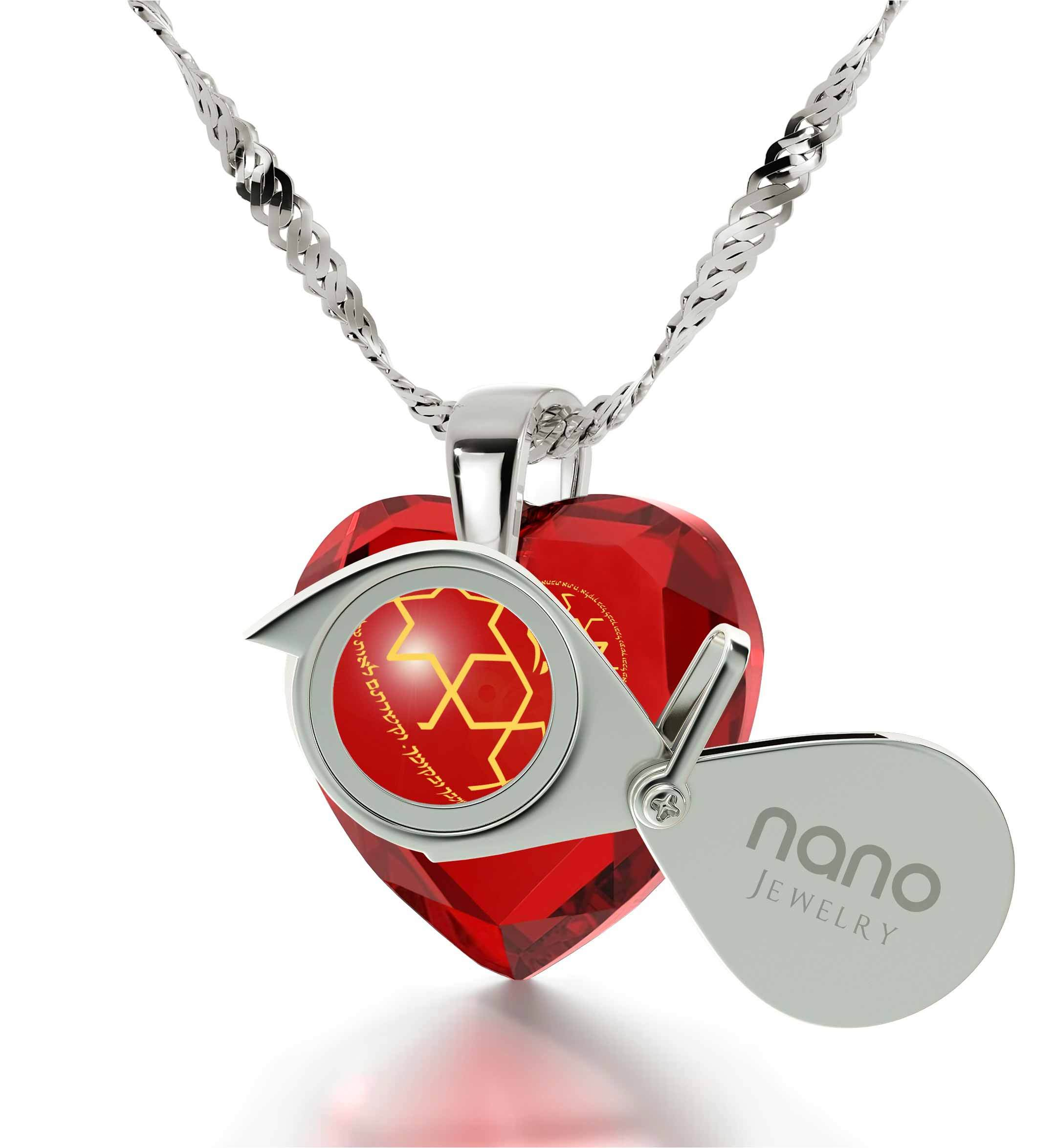 """Shema Yisrael"" Engraved in 24k, Israeli Jewelry with Ruby Stone Pendant, Judaica Gifts"