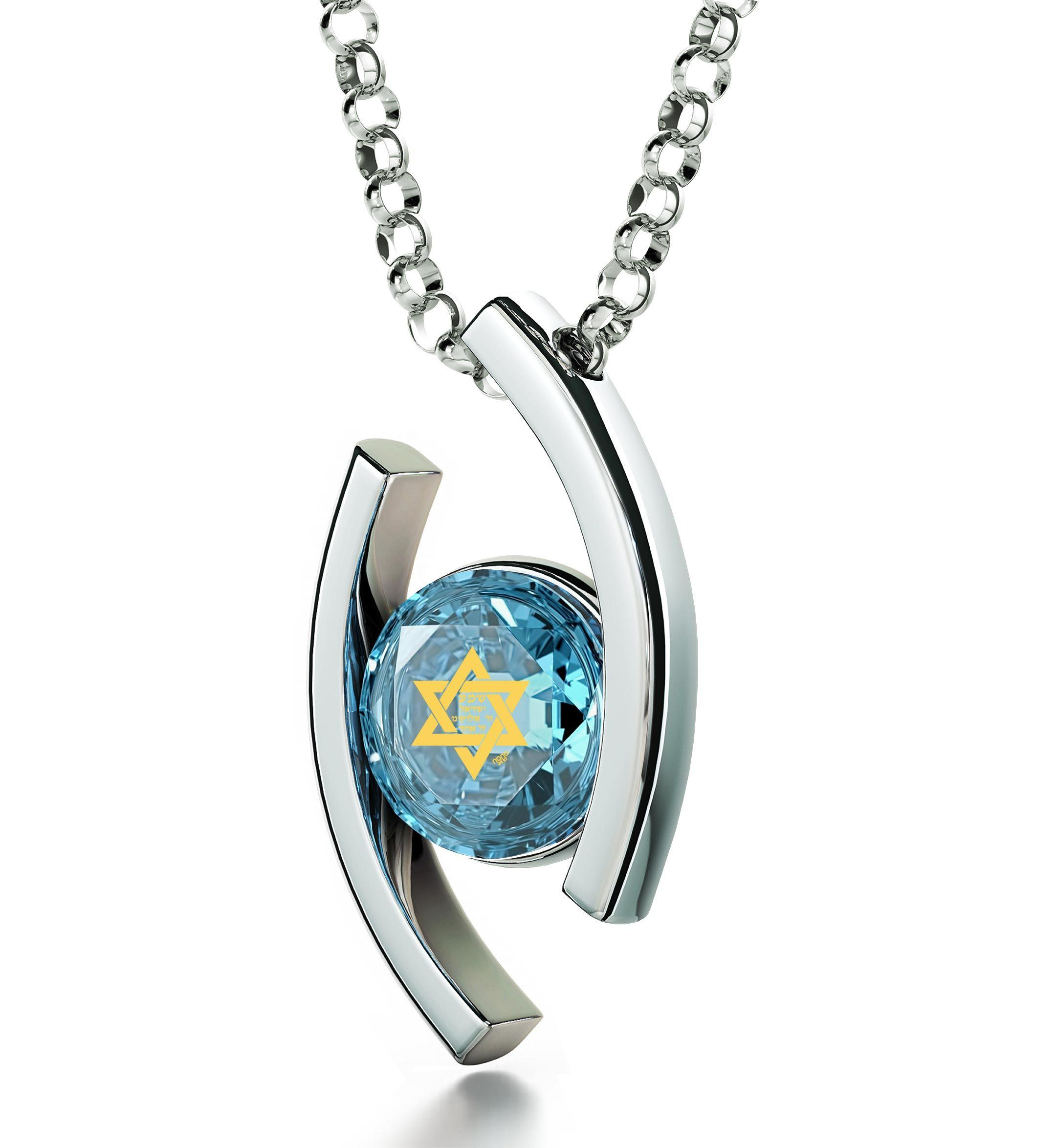 """Shema Yisrael"" Engraved in 24k, Israeli Jewelry with Swarovski Aqumarine Stone, Judaica Gifts, Religious Necklaces"