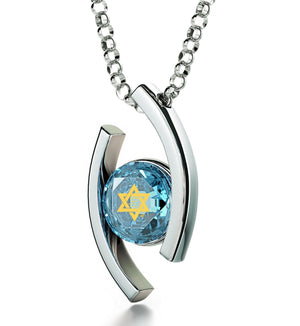 """Shema Yisrael"" Engraved in 24k, Jewish Necklace with Aquamarine Stone Pendant, Jewelry From Israel"