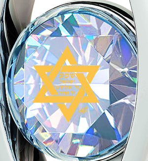 """Shema Yisrael"" Engraved in 24k, Judaica Jewelry with White Stone Pendant, Star of David Jewelry"