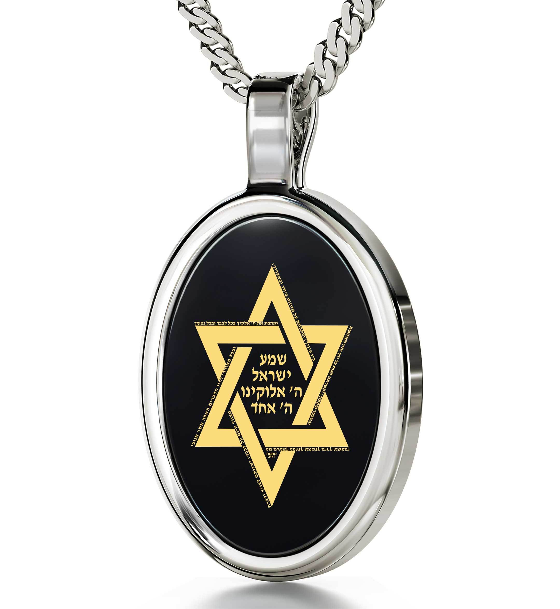 """Shema Yisrael"" Engraved in 24k, Israeli Silver Jewelry, Jewish Jewelry with Black Onyx Pendant"