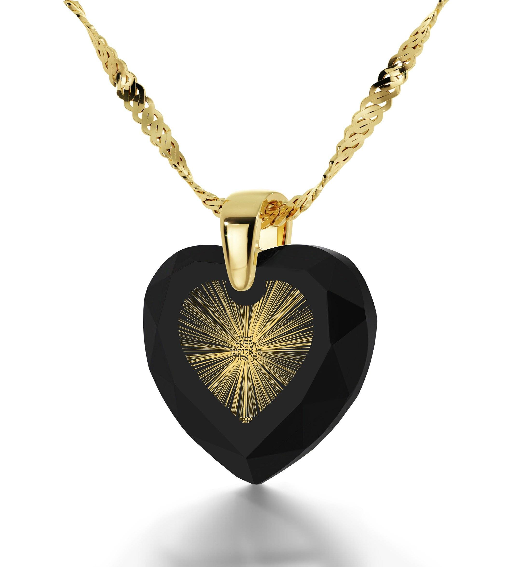 """Shema Yisrael"" Engraved in 24k, Jewelry from Israel with Black Onyx Stone, Israeli Jewelry Designer"