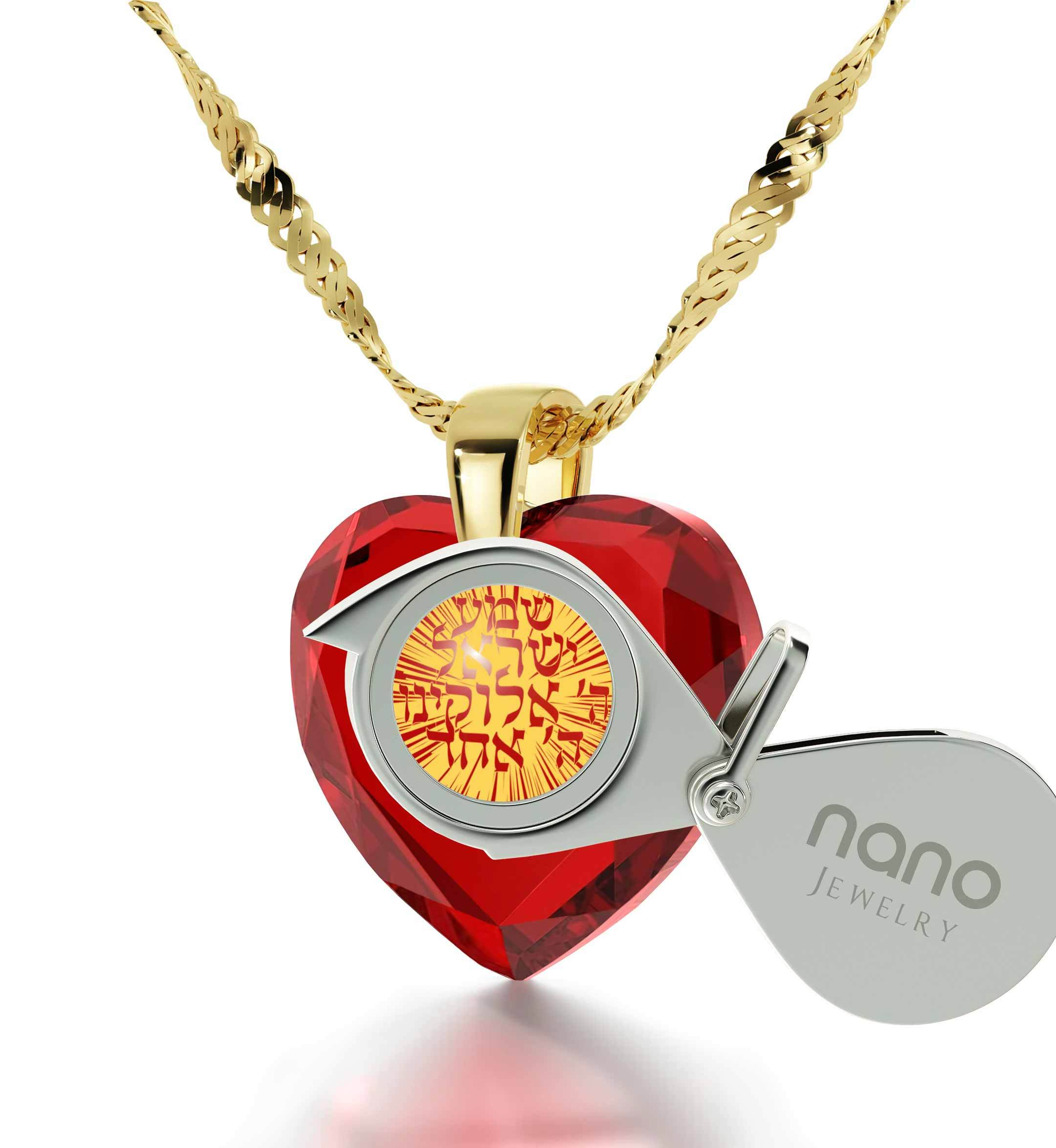 """Shema Yisrael"" Engraved in 24k, Jewelry from Israel with Ruby Stone, Israeli Jewelry Designer, Nano Jewelry"
