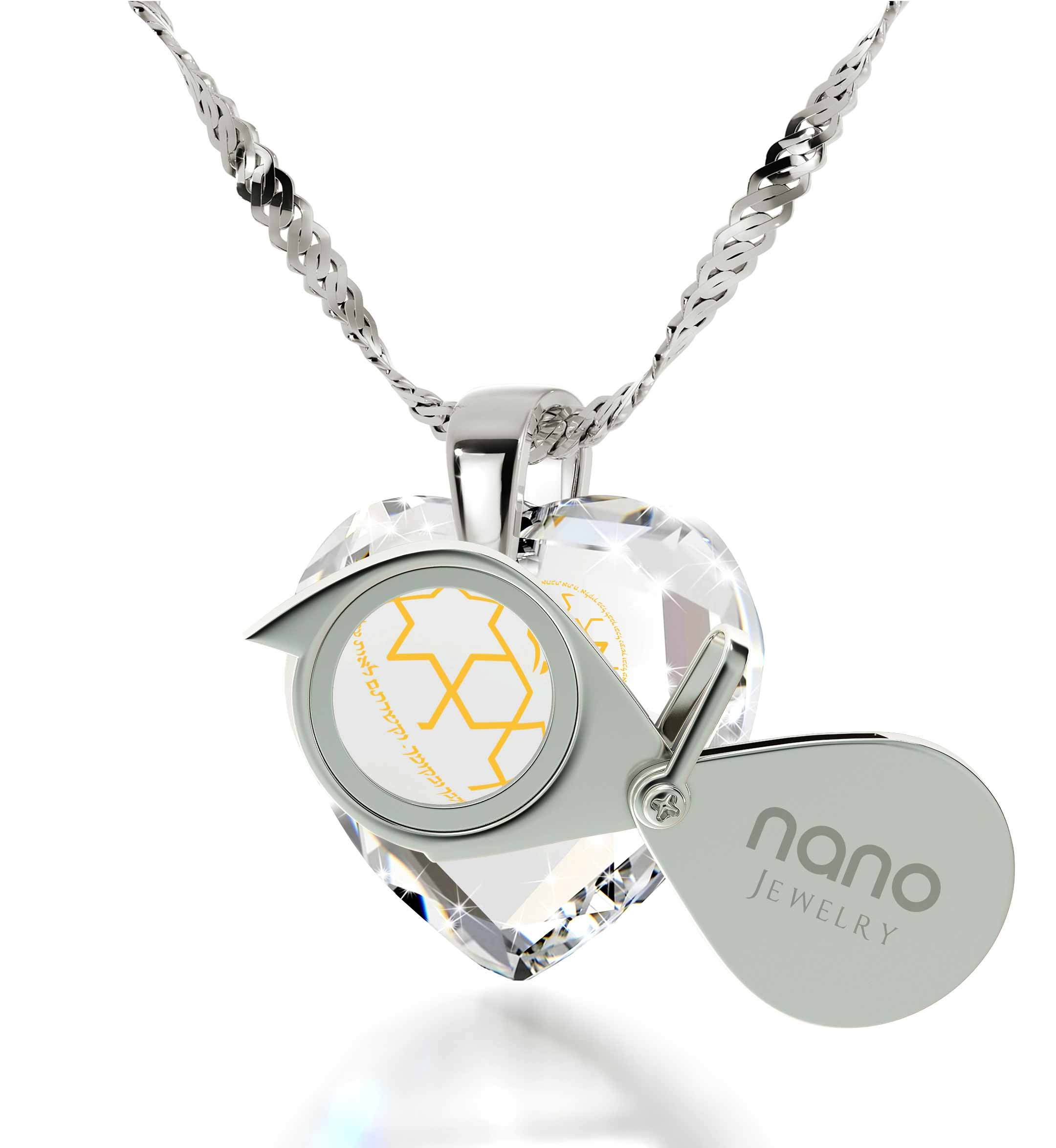 """Shema Yisrael"" Engraved in 24k, Jewelry from Israel with Swarovski Crystal Stone, Judaica Gifts"