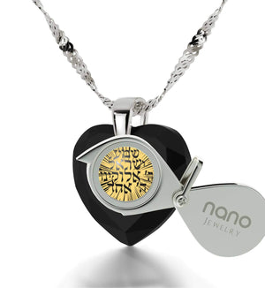 """Shema Yisrael"" Engraved in 24k, Jewish Jewelry with Black Onyx Stone, Israel Gifts,  Nano Jewelry"