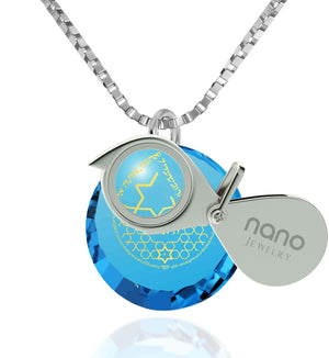 """Shema Yisrael"" Engraved in 24k, Jewish Jewelry with Blue Topaz Stone, Israel Gifts,  Nano Jewelry"