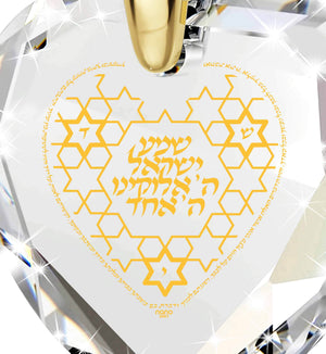 """Shema Yisrael"" Engraved in 24k, Jewish Jewelry with Crystal Stone Pendant, Israel Gifts, Nano Jewelry"
