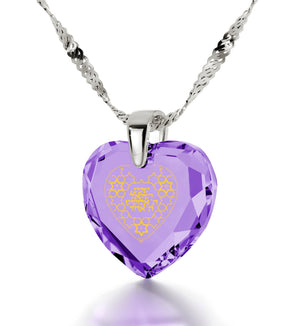 """Shema Yisrael"" Engraved in 24k, Jewish Jewelry with Purple Stone Pendant, Israeli Jewelry Designer, Nano Jewelry"