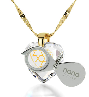 """Shema Yisrael"" Engraved in 24k, Jewish Jewelry with Swarovski Crystal Stone, Israeli Jewelry Designer"
