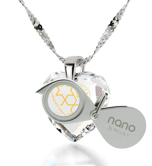 "Shema Yisrael"" Engraved in 24k, Jewish Jewelry with Swarovski Crystal Stone, Israeli Jewelry Designer"