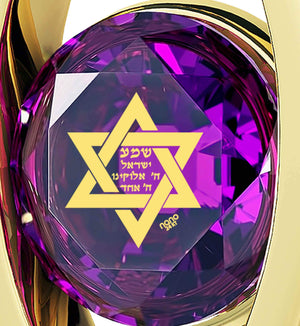 """Shema Yisrael"" Engraved in 24k, Jewish Necklace with Amethyst Pendant, Jewish Charms, Gold Plated Necklace"