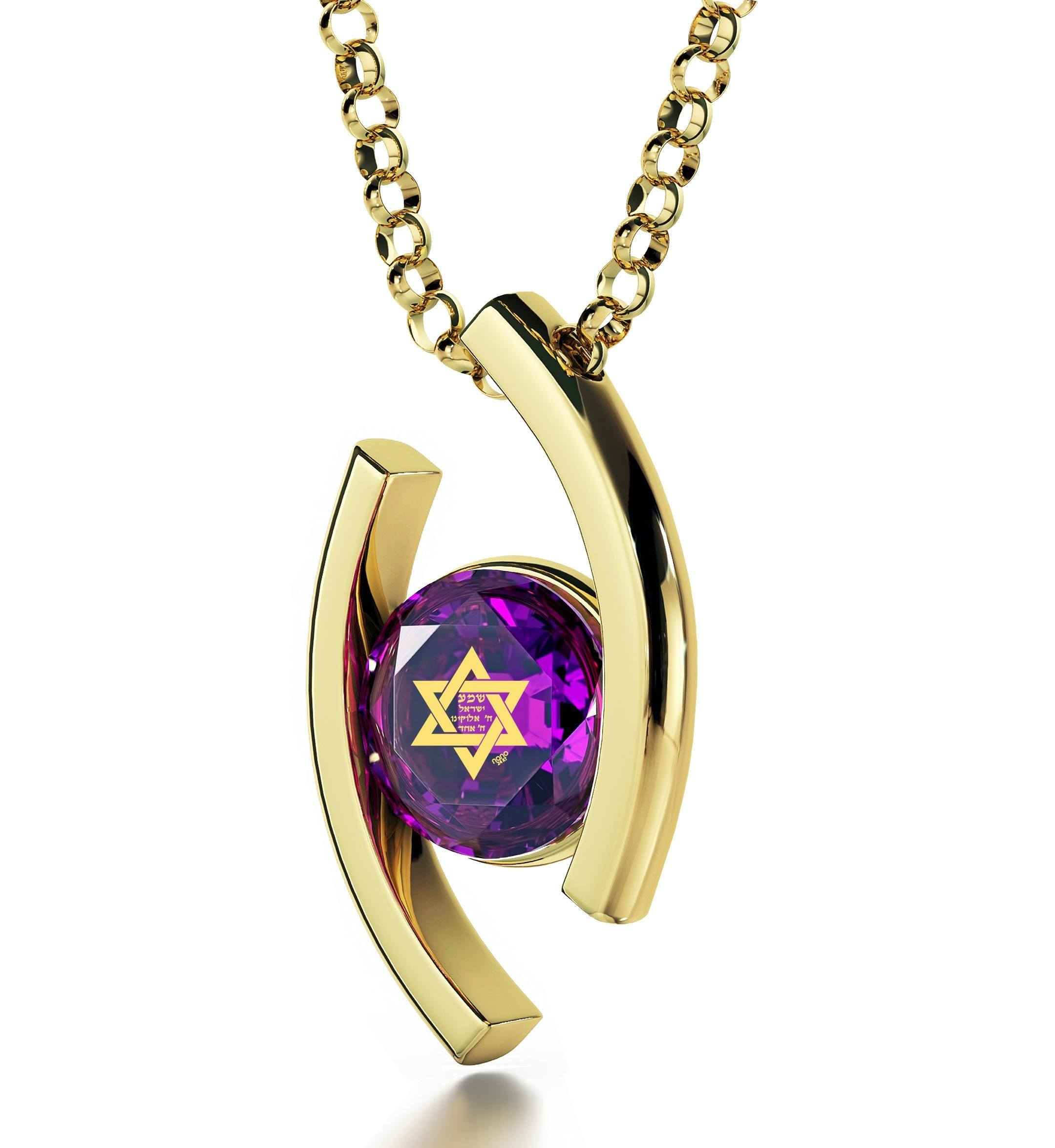 """Shema Yisrael"" Engraved in 24k, Jewish Necklace with Amethyst Pendant, Jewish Charms, Nano Jewelry"