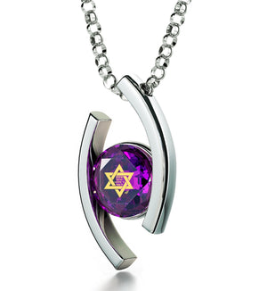"""Shema Yisrael"" Engraved in 24k, Israel Necklace with Amethyst Stone, Jewish Gifts, Nano Jewelry"