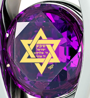 """Shema Yisrael"" Engraved in 24k, Jewish Necklace with Amethyst Pendant, Jewish Charms, Sterling Silver Necklace"