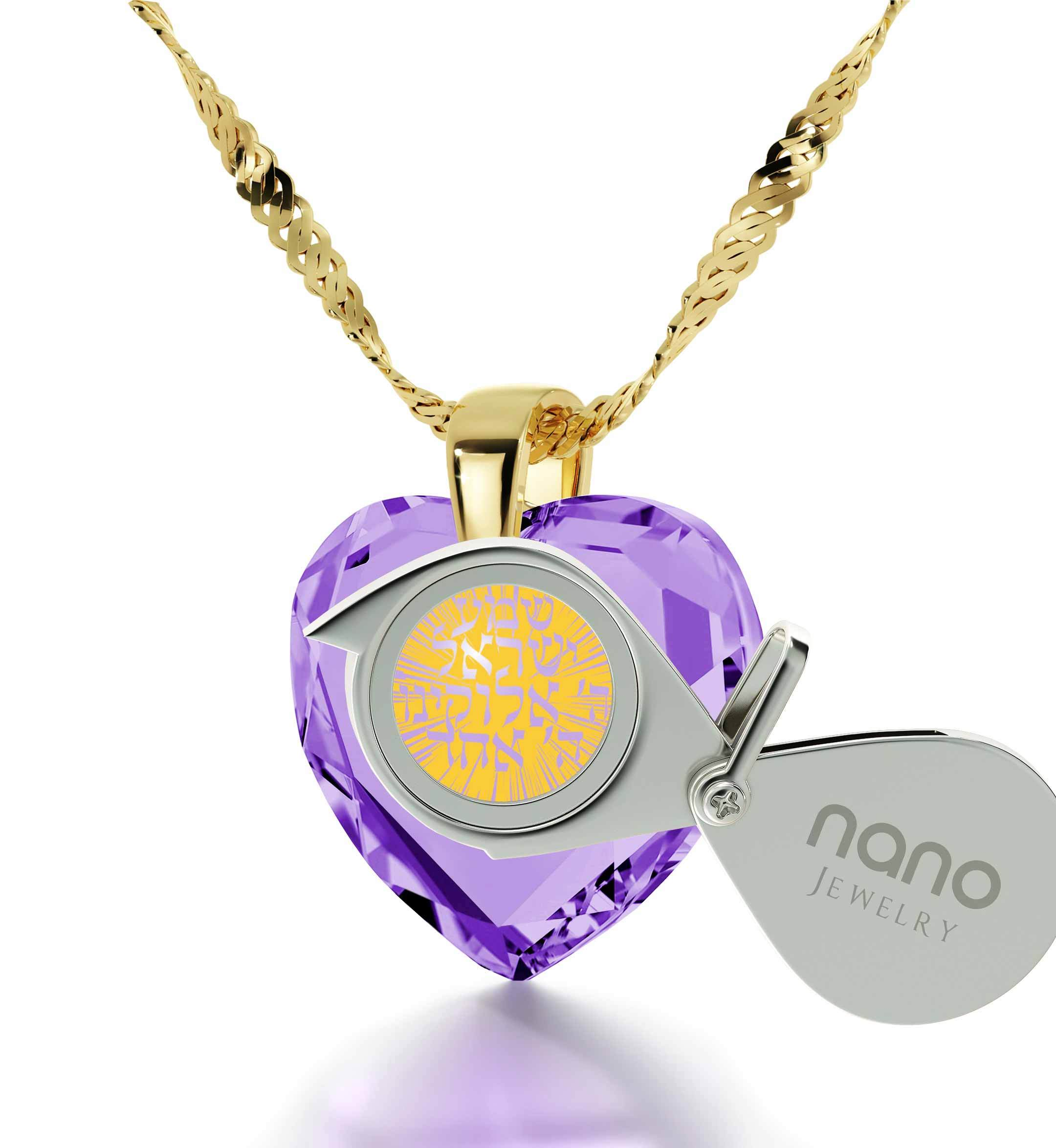 """Shema Yisrael"" Engraved in 24k, Jewish Necklace with Amethyst Pendant, True Faith Jewelry"